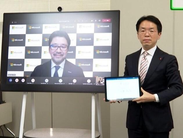 千葉県教委 マイクロソフトと協定 ICTを教育現場へ