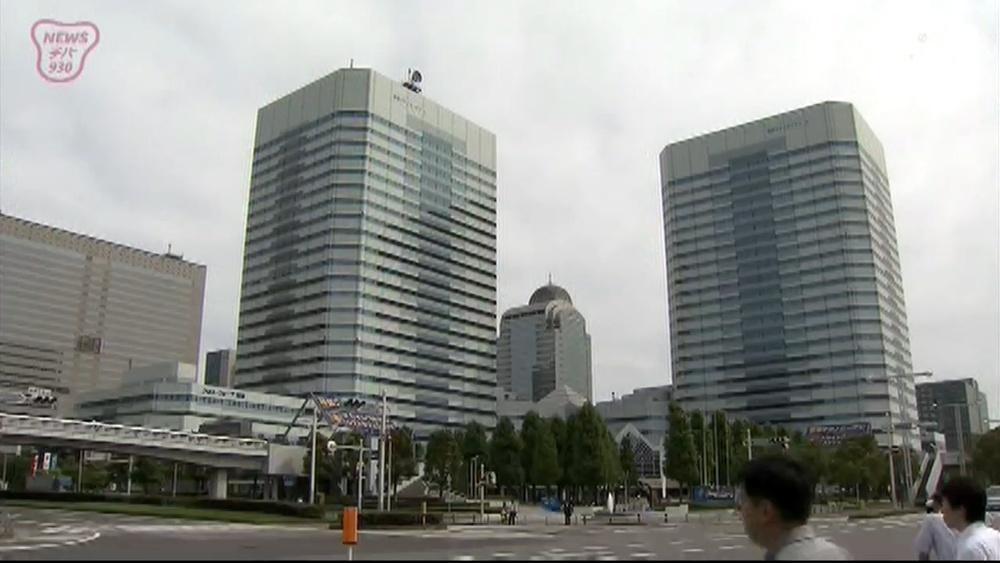 千葉県内の有効求人倍率0,93倍