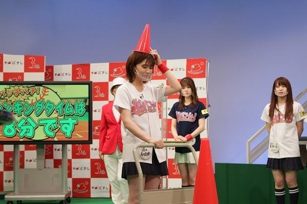 AKB48チーム8のKANTO白書 バッチこーい! #93