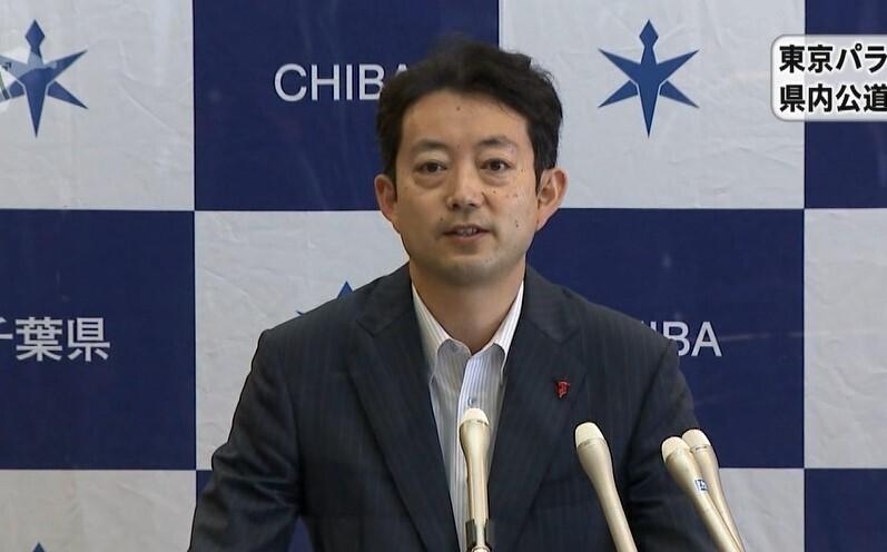 東京パラリンピック 千葉県は公道での聖火リレー中止に