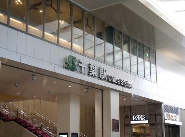 "千葉県内の休業要請 幅広く""解除"""