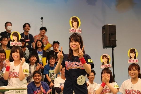 AKB48チーム8のKANTO白書 バッチこーい! #28