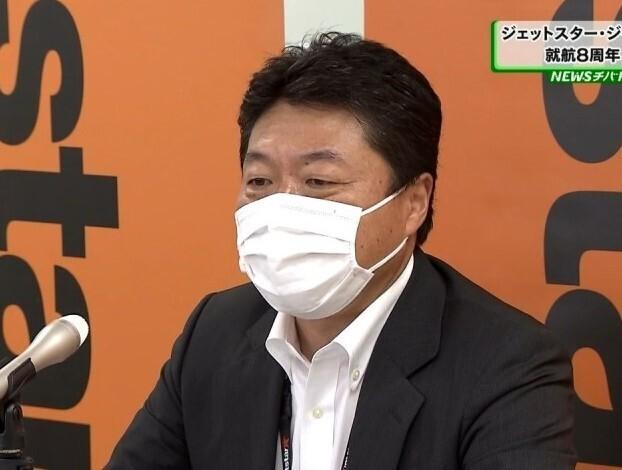 ジェットスター・ジャパン就航8周年