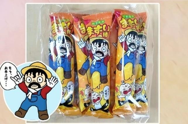 """「もうお手上げ…」銚子電鉄を救う!?""""自虐""""のきいた名物商品ランキング!"""