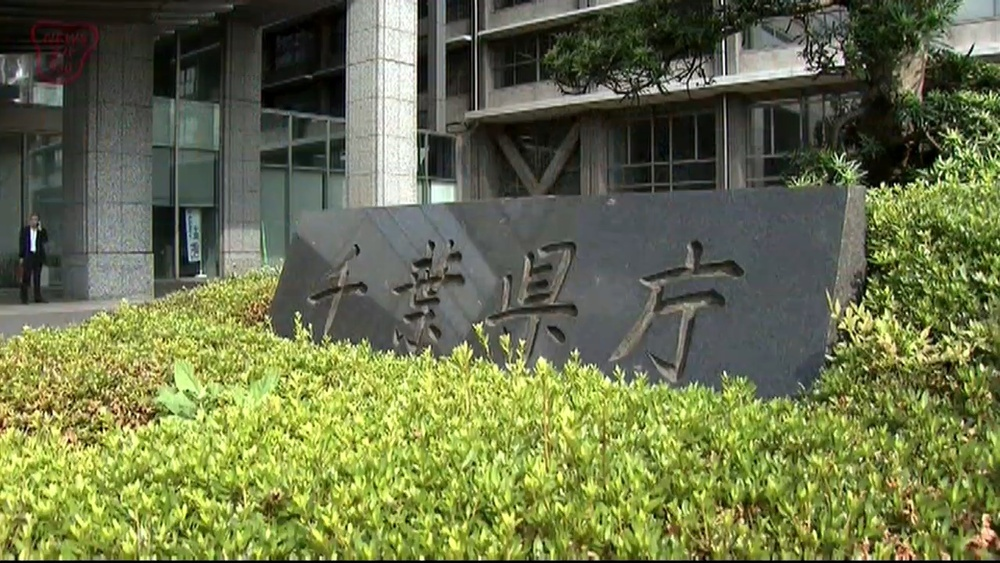 千葉県内の新規感染者10人 多くが若者