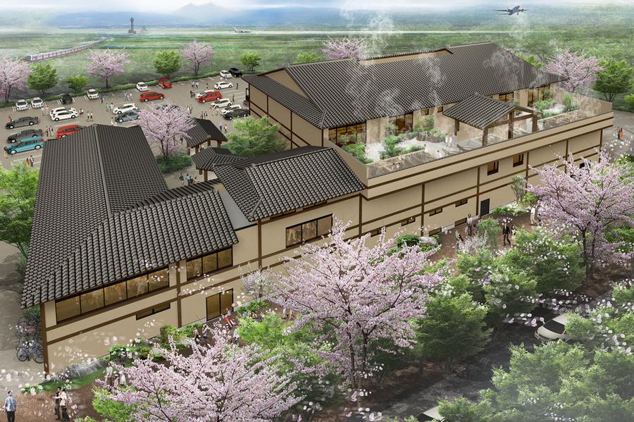成田空港のすぐ近く 「成田空港温泉 空の湯」 2019年12月開業予定