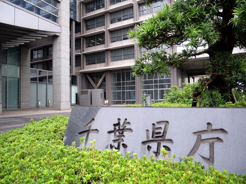 千葉県内新規コロナ感染76人で過去最多 昼カラオケで感染拡大も