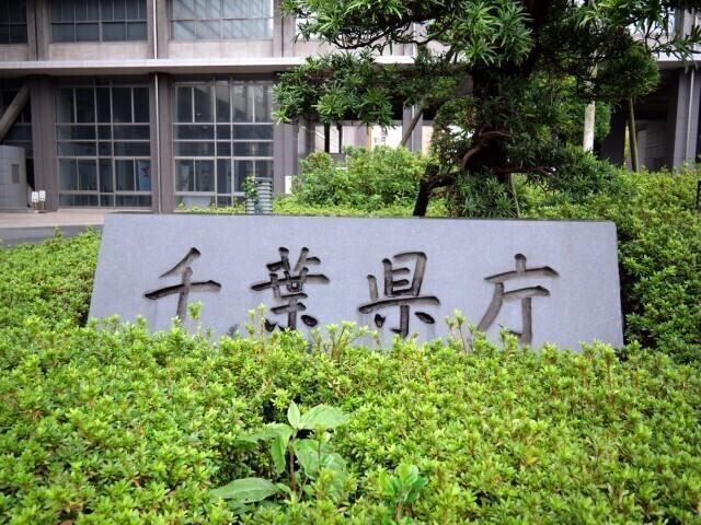 千葉県の副知事に県農林水産部長 穴澤氏起用案