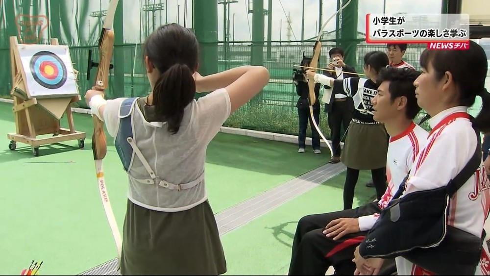 パラアーチェリー日本代表と交流
