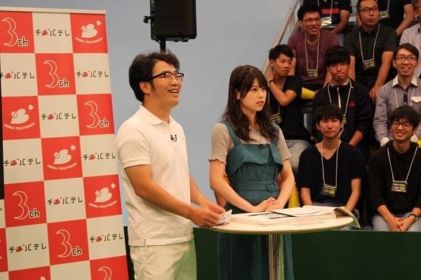 AKB48チーム8のKANTO白書 バッチこーい! #25