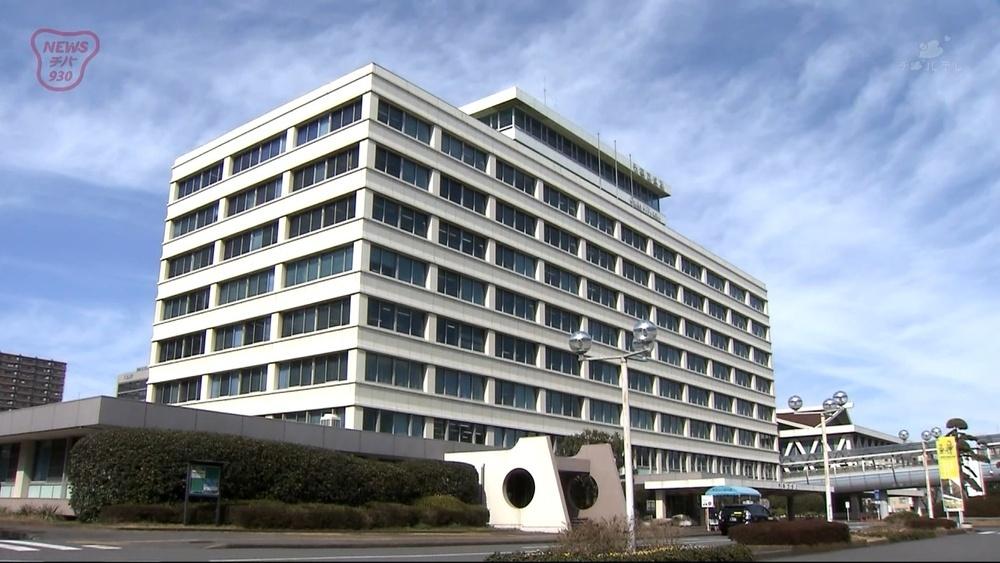 千葉市補正予算案  91億円規模