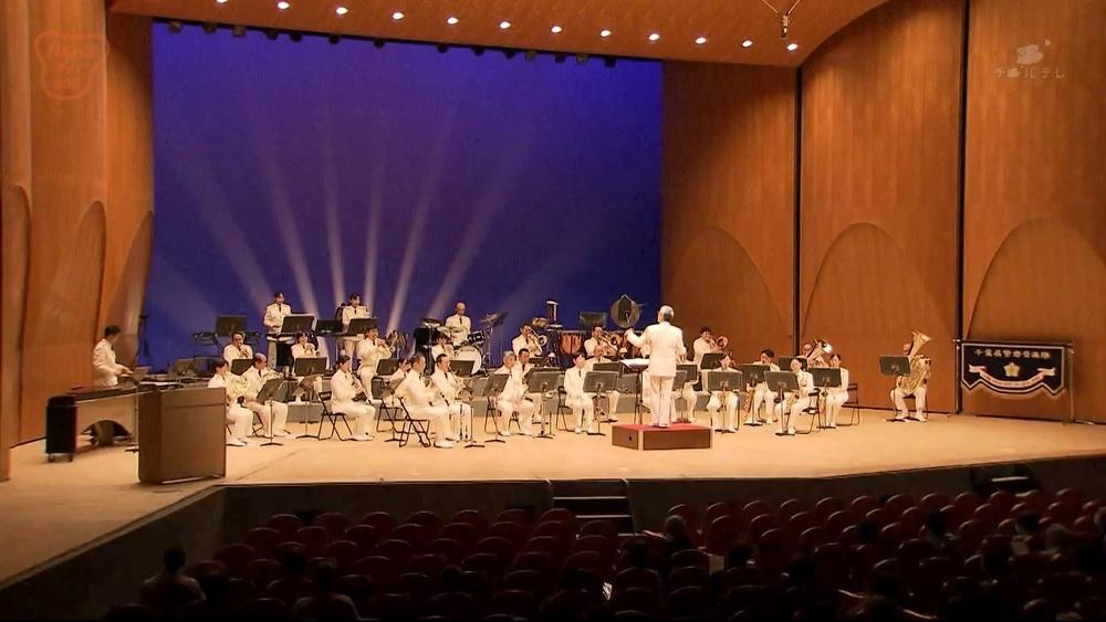 千葉県警音楽隊 創設50年 定期演奏会を開催