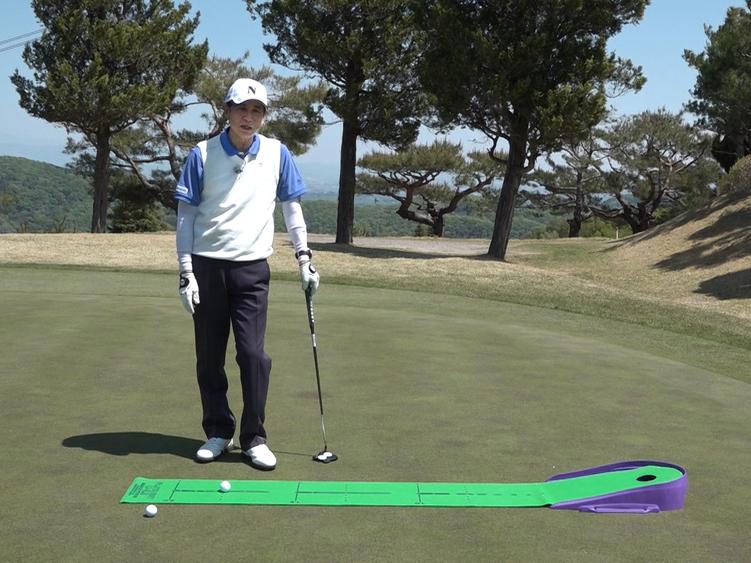 牧野裕のEnjoy Golf~パターマットを使ったパットの練習法~