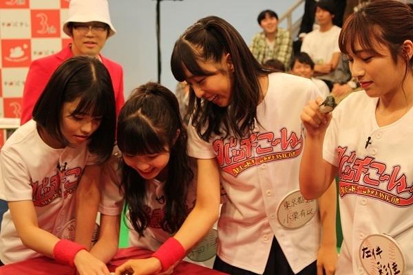 AKB48チーム8のKANTO白書 バッチこーい! #27