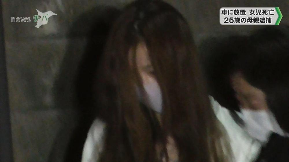 千葉県八千代市 熱中症で1歳女児死亡 母親を逮捕