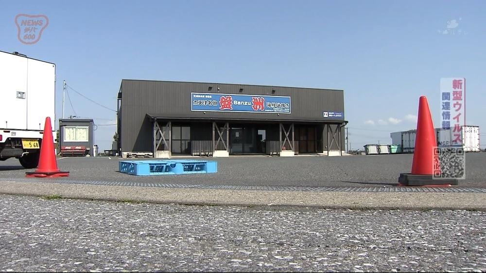 県内初のコロナ倒産 海鮮浜焼店