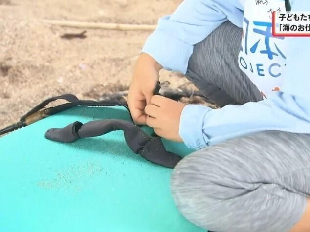 子どもたちが「海のお仕事」に挑戦 砂浜でゴミ拾いも