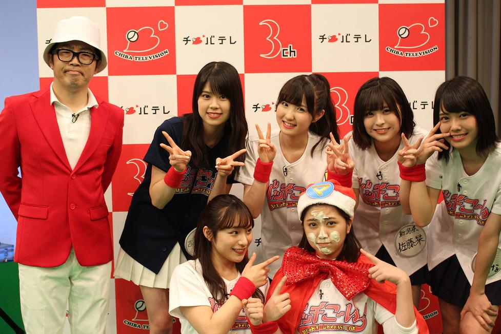 AKB48チーム8のKANTO白書 バッチこーい! #19