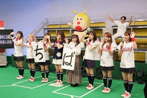 AKB48チーム8のKANTO白書 バッチこーい! #91
