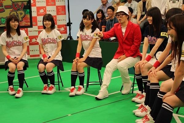 AKB48チーム8のKANTO白書 バッチこーい! #24