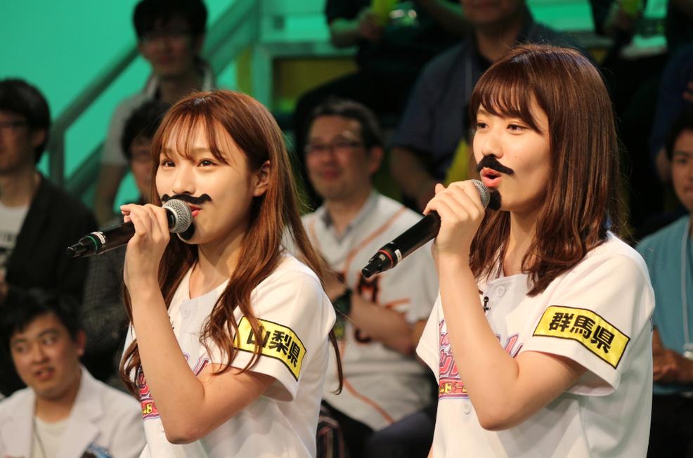 AKB48チーム8のKANTO白書 バッチこーい! #47