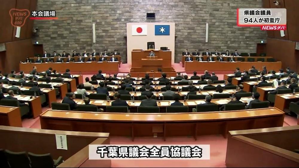 県議会議員94人が初登庁