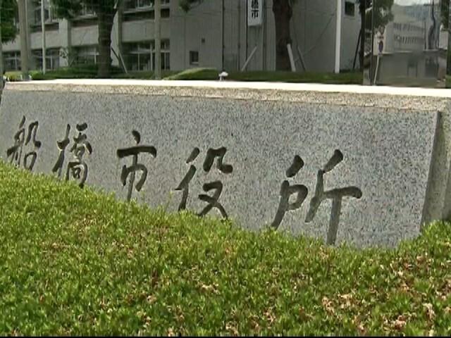 千葉県船橋市 職員18人が新型コロナ感染 1フロアでのクラスターか