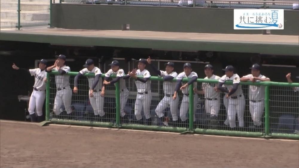 「自分たちの野球をして、勝ちたい」#エールを止めるな 共に挑む夏
