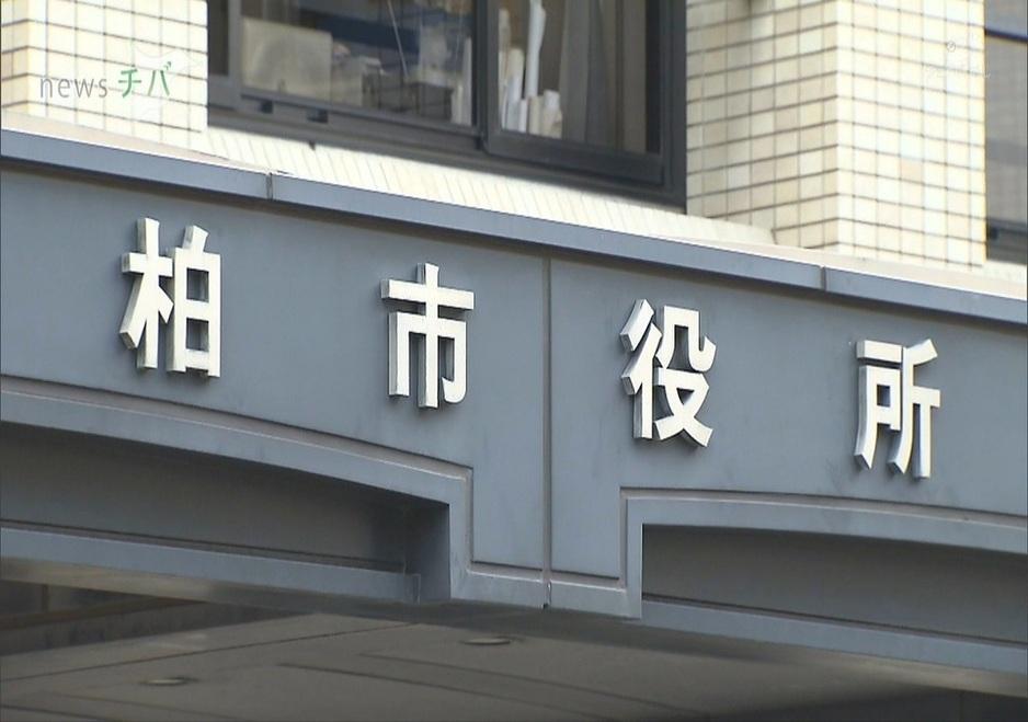 千葉県柏市 コロナワクチンの使用期限を誤認 30人以上に誤接種
