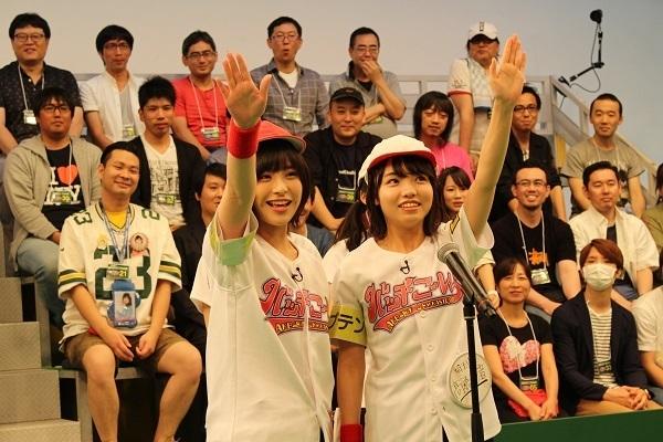 AKB48チーム8のKANTO白書 バッチこーい! #23