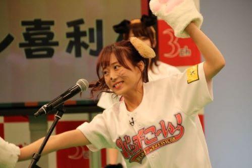 AKB48チーム8のKANTO白書 バッチこーい! #74