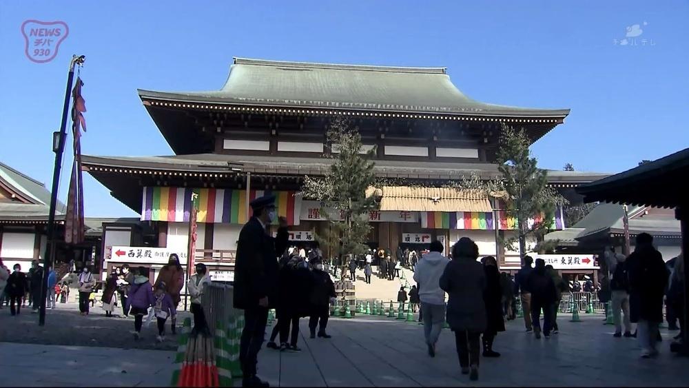 成田山新勝寺 分散参拝で三が日の初詣客減少