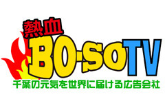 熱血BO-SO TV