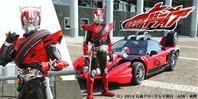 仮面ライダードライブ