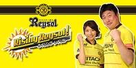 Rising Reysol!