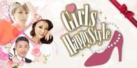 Girls Happy Style