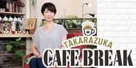 TAKARAZUKA CAFE BREAK