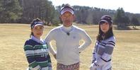 チーム大地のゴルフON&ON