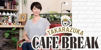 TAKARAZUKA CAFE BREAK