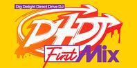 D4DJ First Mix TV